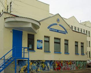 Здание Аквакомплекса